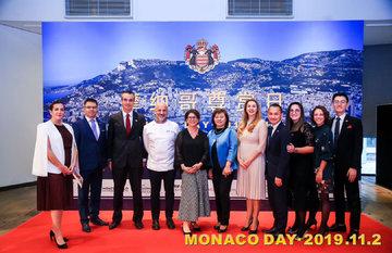 邀约|「摩纳哥尊赏日」品鉴会及主题晚宴