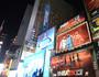 纽约9日游,纽约9日游费用-中青旅遨游网