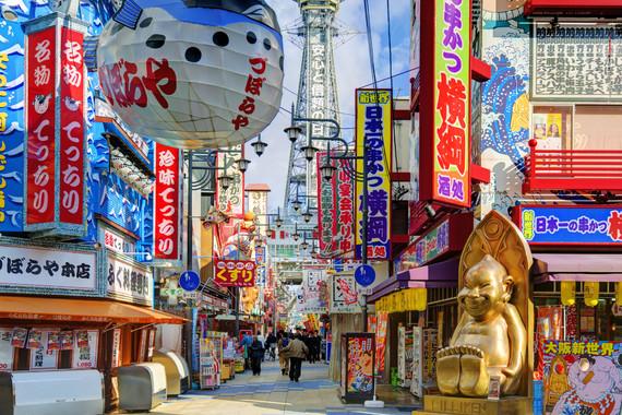 【雙城自由】日本本州全景魅力雙城7日游【雙溫泉/明示酒店/東京大阪自由/富士摩天輪】