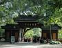 杭州3日游,杭州3日游费用-中青旅遨游网