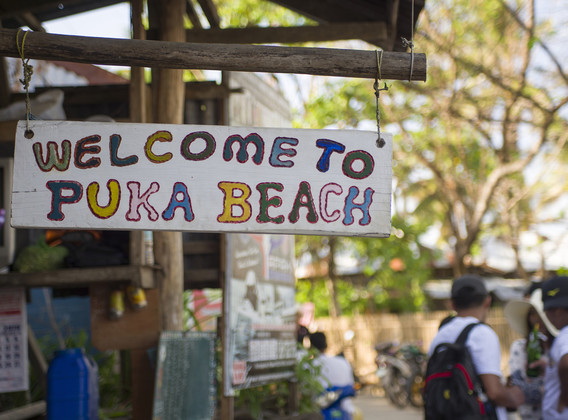 【超值奢玩】菲律宾长滩岛4晚6天百变自由行【长滩岛夏季宫殿酒店/白沙滩/长滩岛黄金地段】