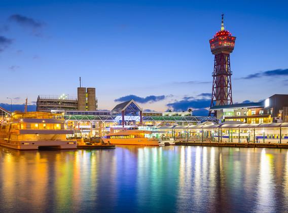 日本:九州巡游温泉时尚四日游