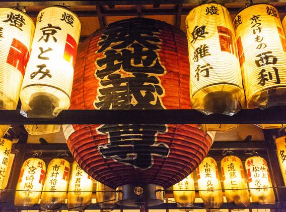【特价机票】日本大阪往返6晚7天百变自由行【单机票/优选深航东航国航直飞】