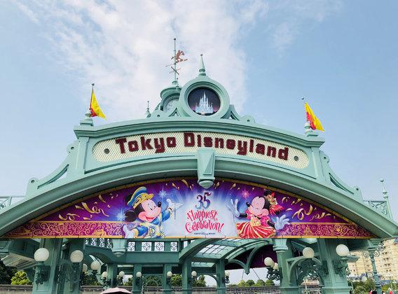日本东京迪士尼5晚6天半自助【梦幻迪士尼·守住心中的童话】