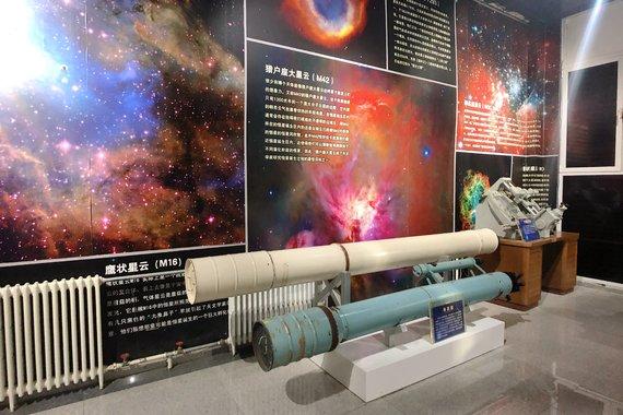 【遨游寒假研学】北京博物馆系列之北京天文馆+古观象台1日游【美丽的星空+时间的测量】